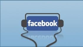 Facebook запустить функцію із розпізнавання музики, яку слухає користувач