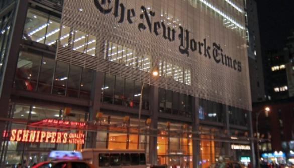 Зруйнувати стіну: антикризовий план The New York Times