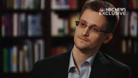 Едвард Сноуден дав перше інтерв'ю американському телеканалу