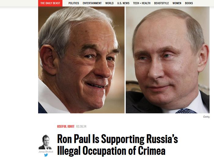 Російська пропаганда на Заході. Що протиставити?