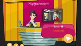 Презентовано першу в Україні он-лайн гру з медіаосвіти «Медіазнайко»