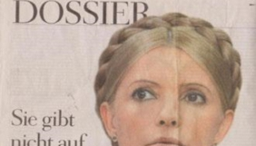 Євро-2012 як піар-катастрофа. Огляд німецької преси