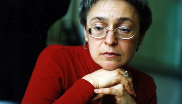 У Москві винесли обвинувальний вердикт у справі про вбивство Анни Політковської