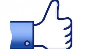 Facebook запустить кнопку «I'm A Voter» по всьому світу