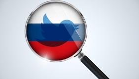 У Росії Twitter почав блокувати аккаунти користувачів