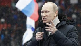 Путін правитиме іншою Росією