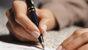 Триває прийом заявок на конкурс для журналістів «Успішні приклади громадського моніторингу надання адміністративних послуг»