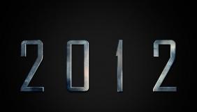 Медіапрогнози-2012