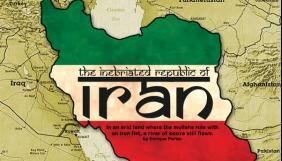Іран встановив світовий антирекорд ув'язнених журналісток та блогерок
