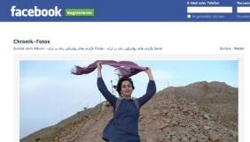Повідомлення іранської журналістки у Facebook спонукало її співвітчизниць до вільнодумства