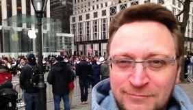 Російського журналіста Сергія Тувакіна звільнили з роботи через пост у Facebook про Україну