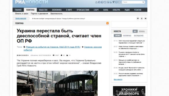 «Гибридные» террористы Кремля