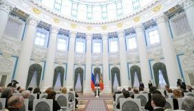 Путін нагородив російських журналістів за «об'єктивне» висвітлення подій у Криму