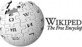 Як написати статтю до Wikipedia: майстер-клас для початківців