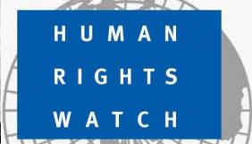 Human Rights Watch закликає зупинити переслідування журналістів