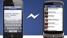 Facebook змусить користувачів завантажувати окремий месенджер для мобільного чату