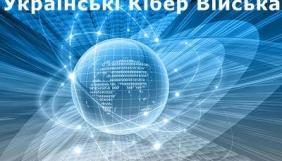 СБУ заблокувала кримські урядові сайти на прохання інтернет-активіста