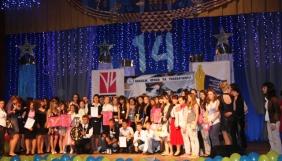Найкращих юних журналістів вітали на червоній доріжці та катали в лімузинах