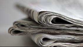 Де журналістам працювати добре