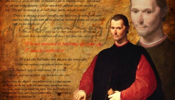 Уроки Никколо Макиавелли и всемирный день свободы печати
