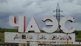 Телевізійний рахунок Чорнобиля