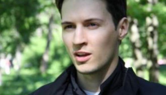 Павло Дуров отримав громадянство Сент-Кітс і Невіс – ЗМІ
