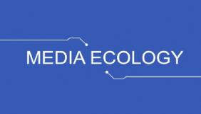 Экология медиа: от устных сказаний к телекоммуникациям