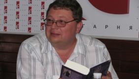 Ростислав Мельників: З'являється третя сила, якій потрібен інтелектуальний продукт - на противагу національним голосінням і православному мракобіссю