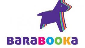 Енциклопедія дитячої літератури онлайн