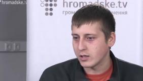 «Репортери без кордонів» закликають звільнити журналістів на сході України