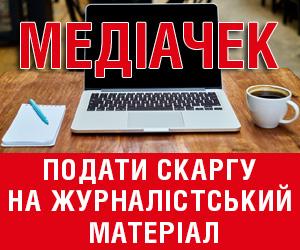 mediacheck